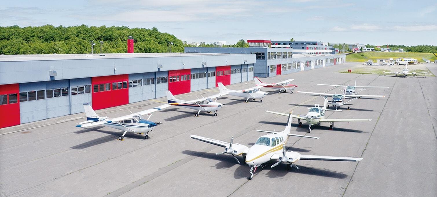 新千歳空港キャンパス