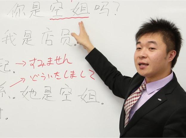 中国語を教えているネイティブ教員