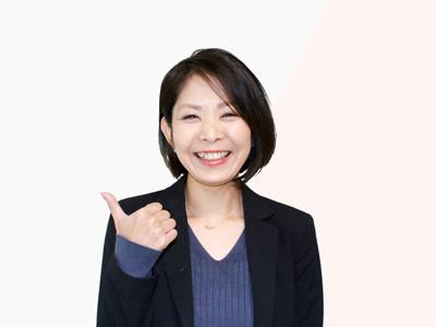 国際航空ビジネス科 教員紹介