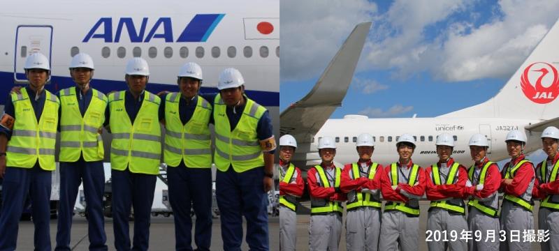 卒業後最短2年で一等航空整備士を受験できる。