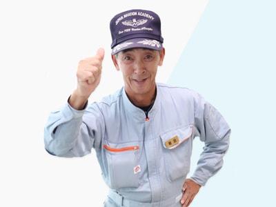 空港技術科 教員紹介