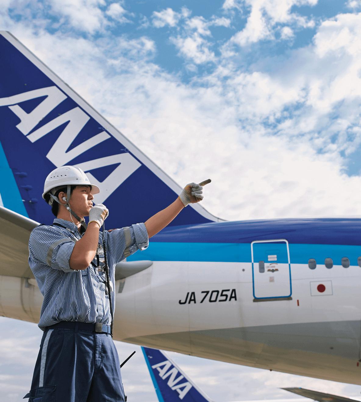 航空業界への就職実績No.1