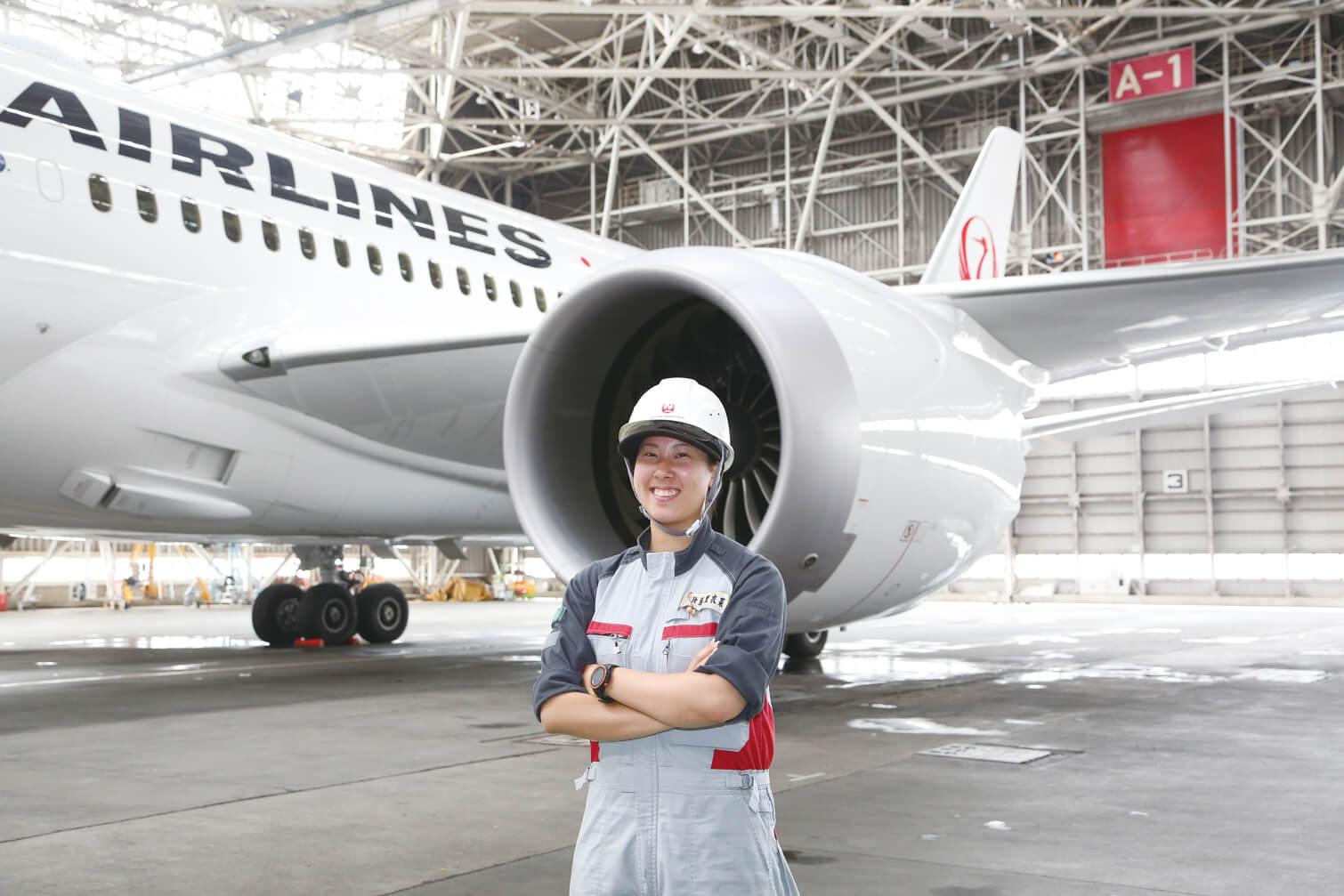 整備士になる1番の近道は日本航空専門学校で学ぶことでした