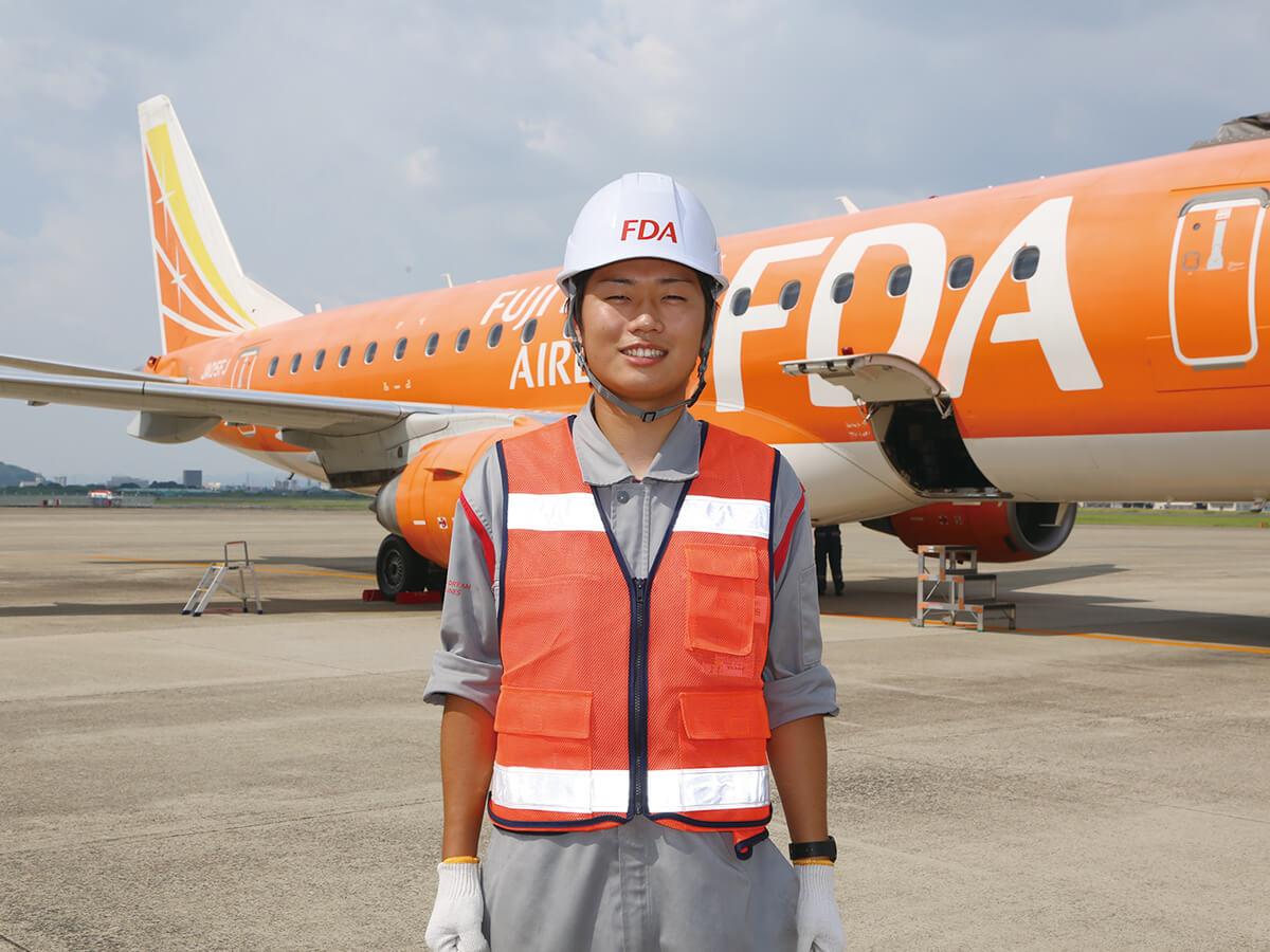 航空業界での会社の発展を活力に